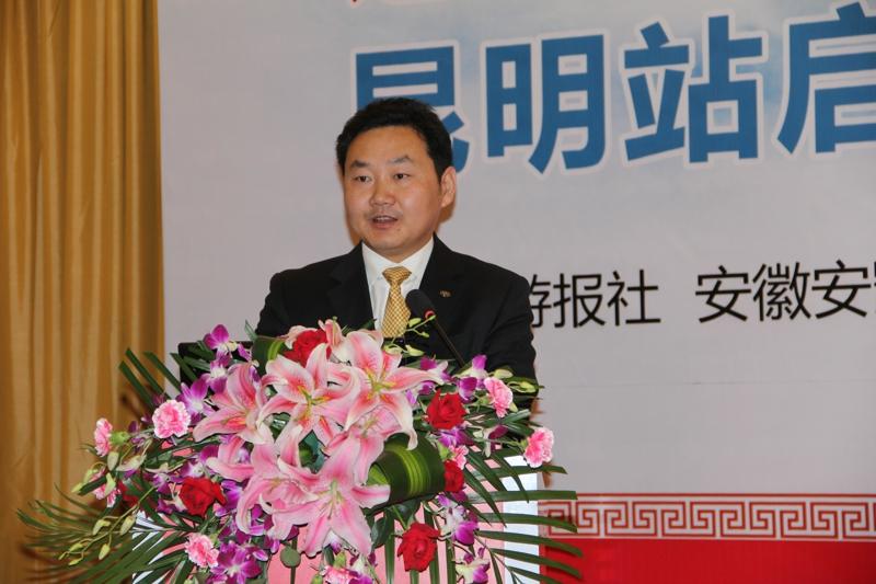 """安凯副总汪先锋发布《""""推广绿色出行 共建美丽中国""""倡议书》"""