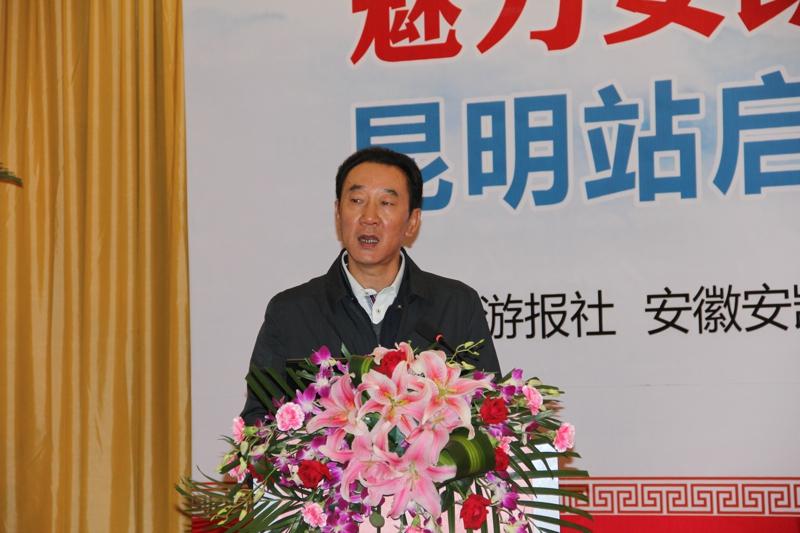 云南旅游汽车公司董事长杨禄森介绍云南旅游车市场情况