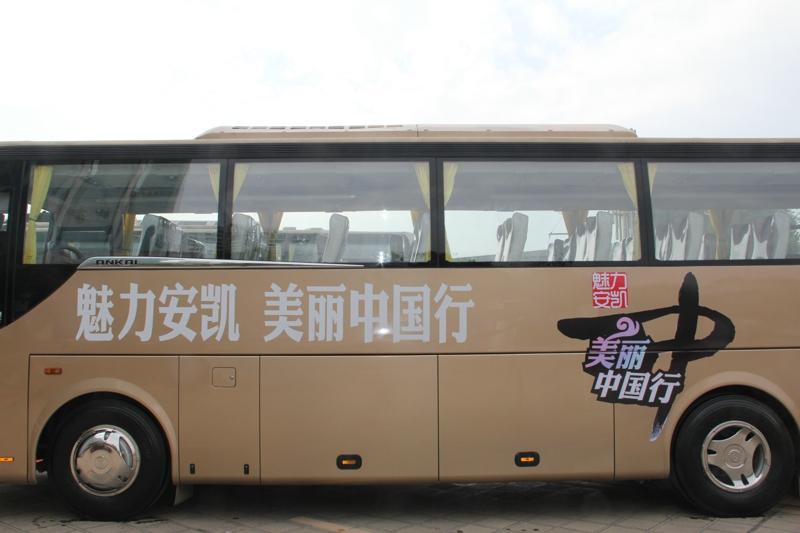 安凯旅游车HFF6110K06D