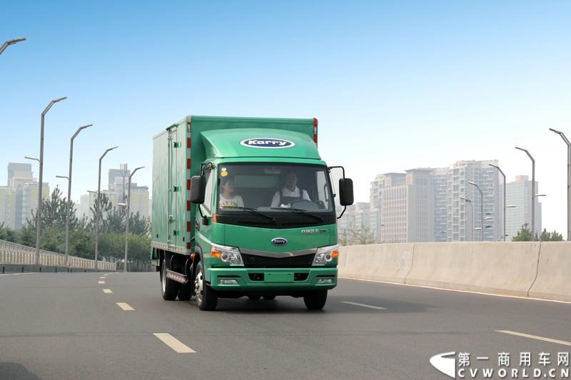2013年公司年会主题_全系新品亮相 开瑞绿卡2014商务年会在成都召开 第一商用车网 ...