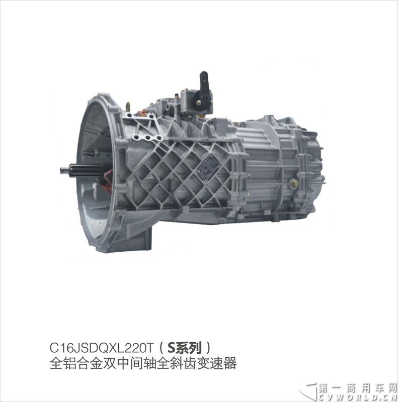 法士特携11款新产品登临2014(第十三届)北京国际汽车展览会,向国内外客户全面展示法士特最新科技成果。图为S系列变速器。