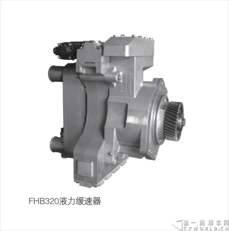 法士特携11款新产品登临2014(第十三届)北京国际汽车展览会,向国内外客户全面展示法士特最新科技成果。图为法士特FHB320液力缓速器。