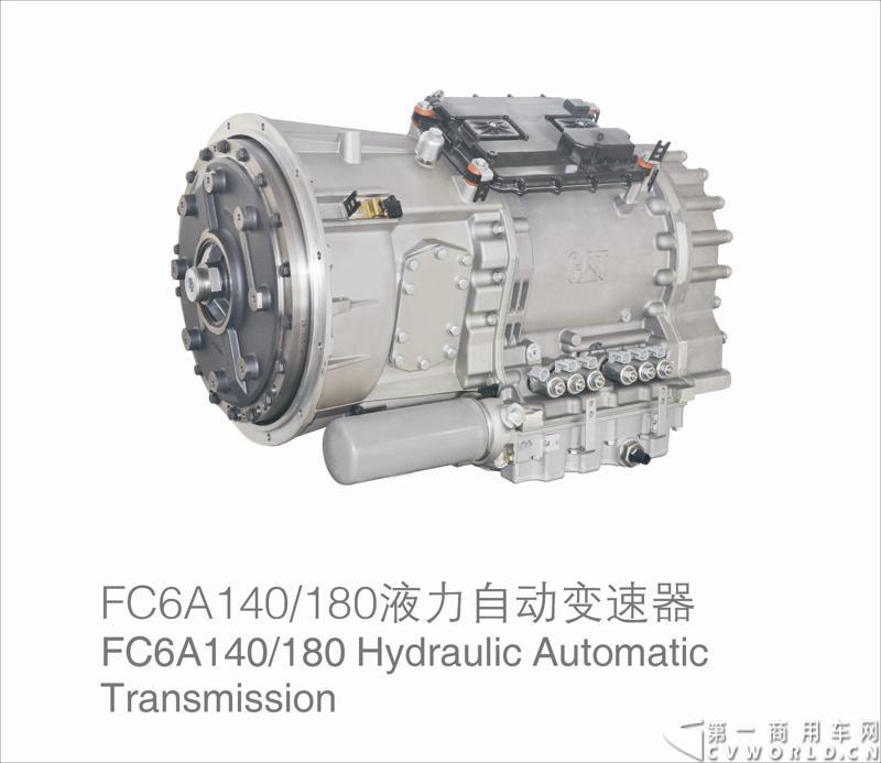 法士特携11款新产品登临2014(第十三届)北京国际汽车展览会,向国内外客户全面展示法士特最新科技成果。图为FC6A180(CX28)。