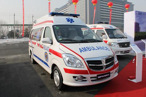 福田mp-x蒙派克  福田mpx蒙派克改装的救护车高清图片
