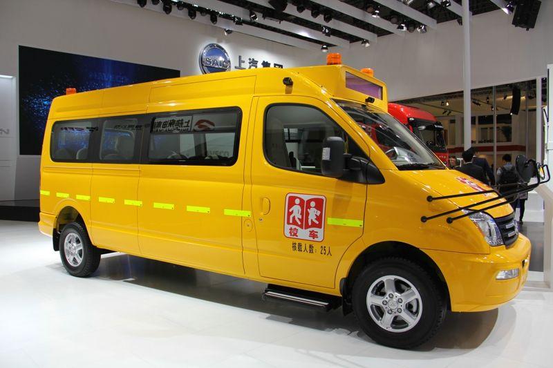 2016桑塔纳两厢1.6l改装车