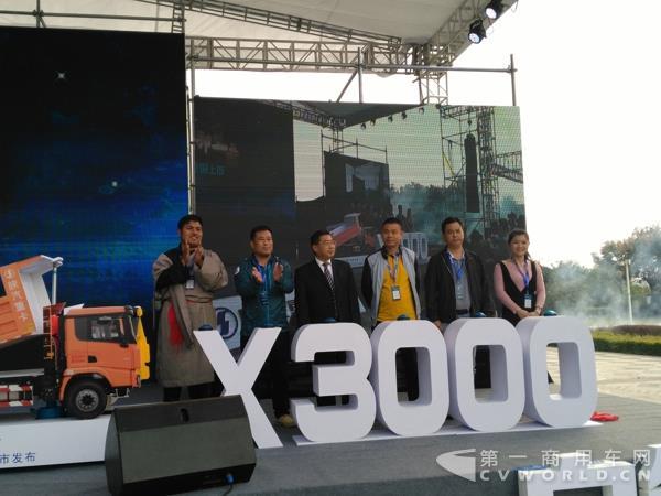 德龙X3000揭幕仪式.jpg