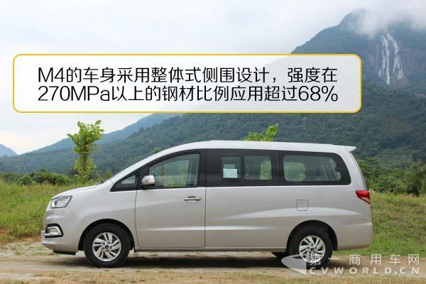 第一商用车网 侯震 M先生来啦! 随着国内MPV市场的变迁,消费者需求不断升级。江淮汽车为满足新一代用户需求,巩固市场地位,打造出瑞风MPV的升级换代产品瑞风M4(亦被称为M先生)。凭借在MPV市场积累的技术和经验,新款瑞风M4在空间、安全、舒适和智能高效等方面,进行了多项实质性的创新和改进。 下面一起来看看本站小编的试驾体验吧! 售价9.
