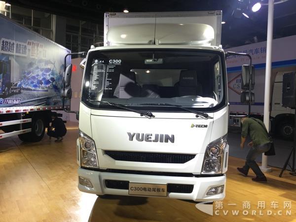 跃进C300-33电动尾板车-四辆整车 两台发动机 上汽跃进登陆广州车展高清图片