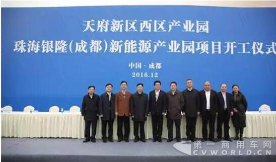 珠海银隆新能源有限公司常务副总裁敖建华出席了本次