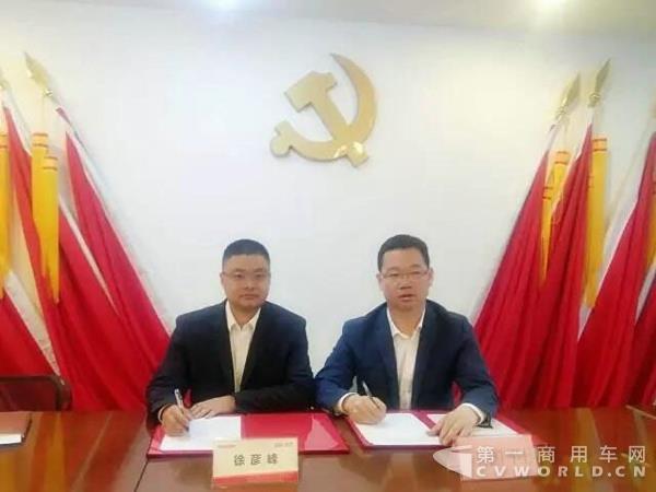 一微集团总经理王国平与江淮轻型商用车新能源营销公司副总经理徐彦峰签署意向合同书
