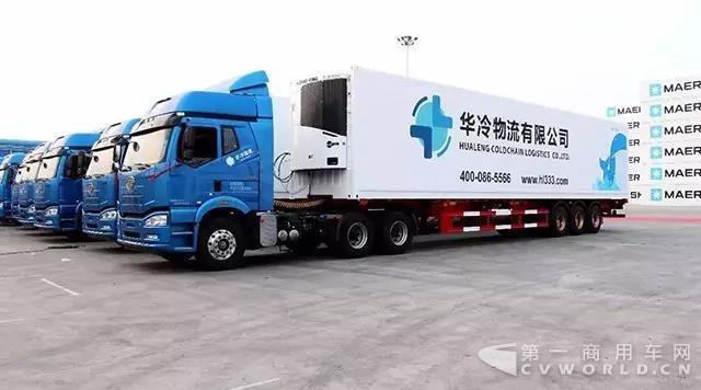 卡车频道 重卡新闻 >>配备锡柴10万公里长换油发动机 百辆解放冷藏车