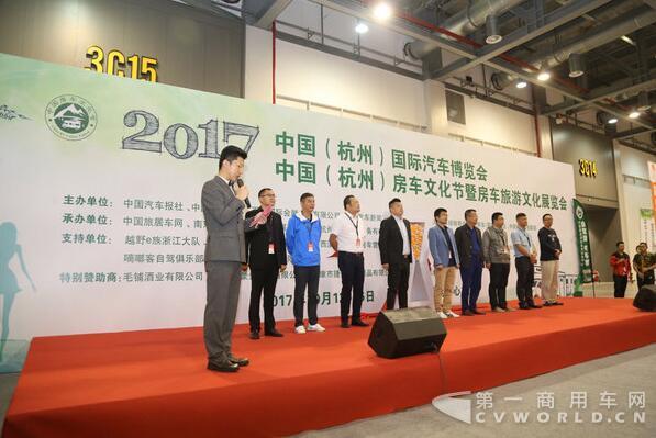 2017杭州房车旅游文化展览会隆重开幕1.jpg