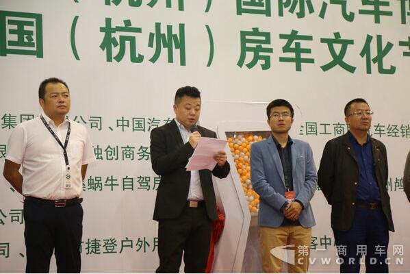 2017杭州房车旅游文化展览会隆重开幕2.jpg