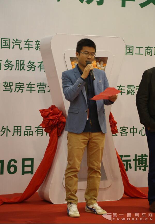 2017杭州房车旅游文化展览会隆重开幕3.jpg