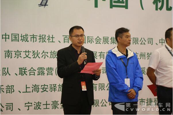 2017杭州房车旅游文化展览会隆重开幕4.jpg