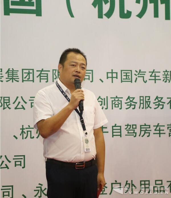 2017杭州房车旅游文化展览会隆重开幕5.jpg