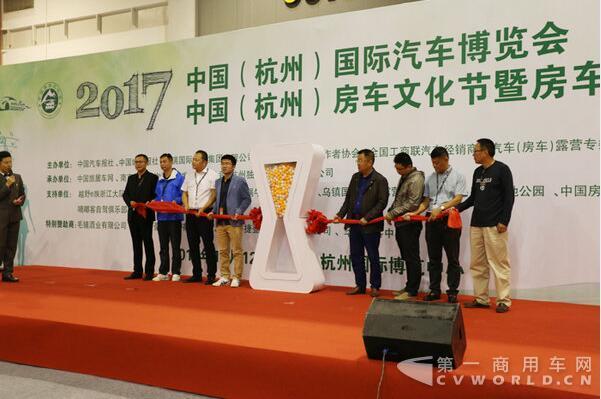 2017杭州房车旅游文化展览会隆重开幕6.jpg