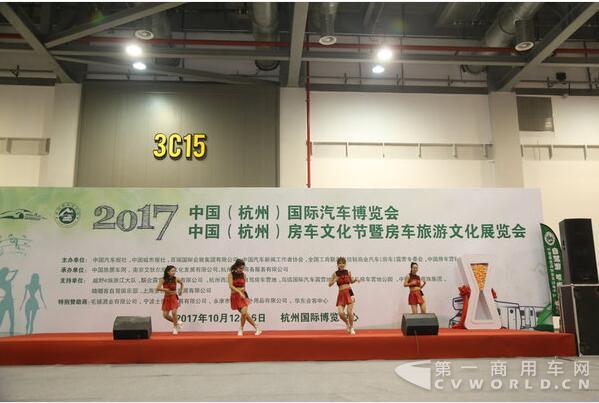 2017杭州房车旅游文化展览会隆重开幕7.jpg