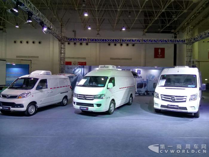 福田图雅诺S冷藏车、福田风景G7、风景V5冷藏车在展会上精彩亮相-高清图片