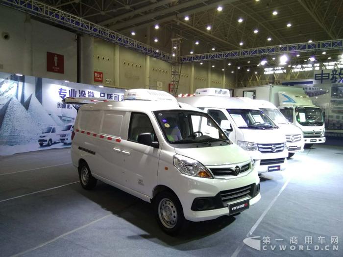 福田图雅诺S冷藏车、福田风景G7、风景V5冷藏车在展会上静态展示-高清图片