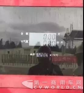 LNG卡友福音:发改委即将出手整顿气价!.jpg