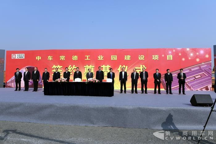 大汉汽车集团有限公司后,与湖南常德市德源投资开发有限公司合作投资