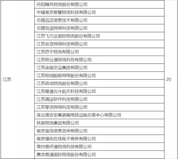 合格5.jpg
