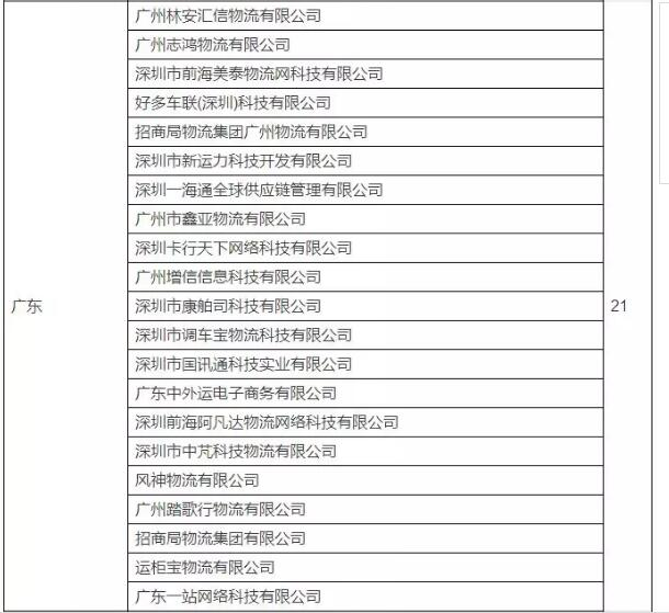 合格12.jpg