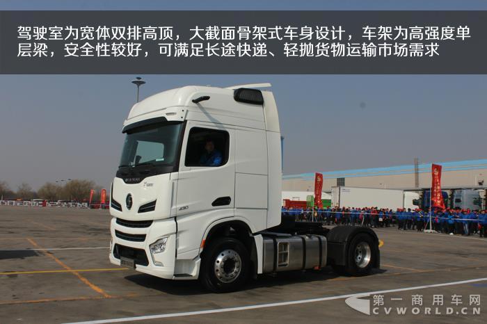 陕汽德龙X6000 (11).jpg 拷贝.jpg