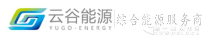 头条:先进充电设施产品将亮相广州电动汽车产业生态链展.png