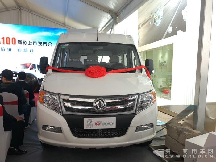 A100新车2.jpg