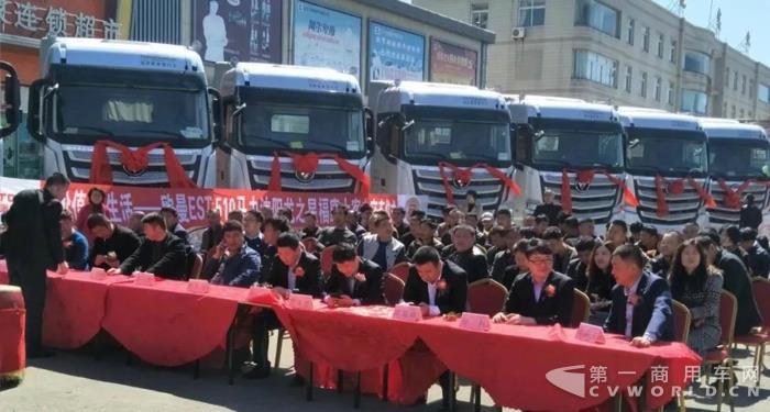 50辆欧曼EST510超级卡车交付,贡献长途高效运输新方案!2.jpg