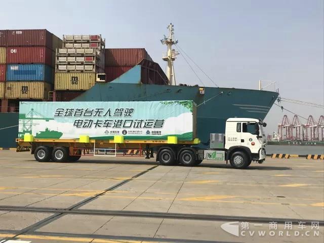 全球首台无人驾驶电动卡车开启港口试运营1.jpg