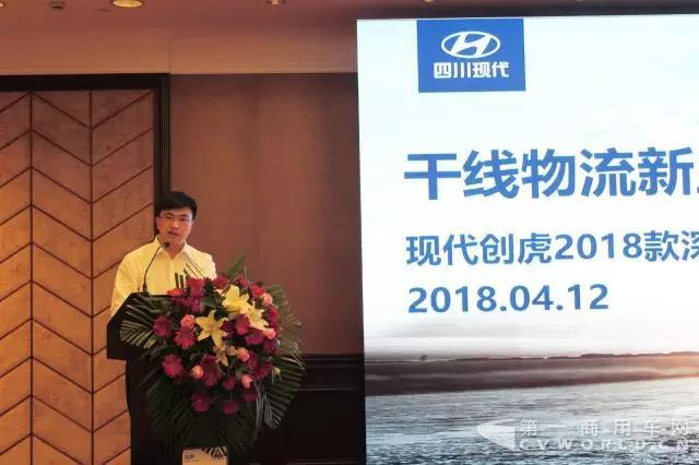 开创安全物流新时代 创虎2018款深圳区域推介会盛大举行2.jpg