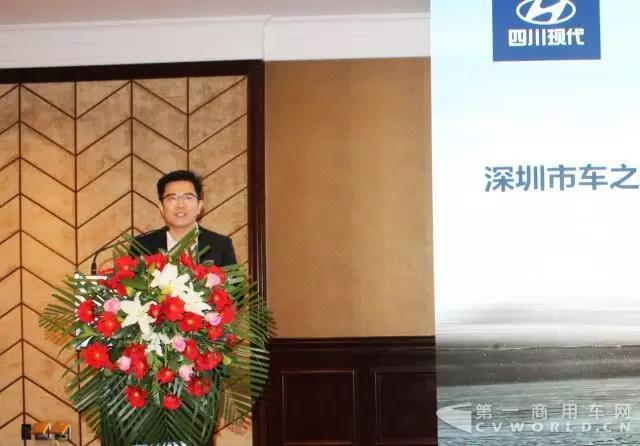 开创安全物流新时代 创虎2018款深圳区域推介会盛大举行3.jpg