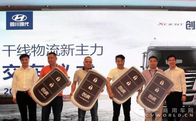 开创安全物流新时代 创虎2018款深圳区域推介会盛大举行5.jpg