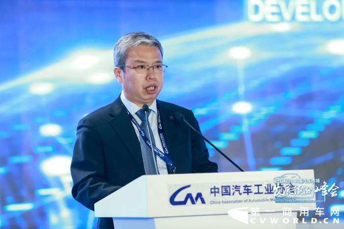 2021年中国汽车市场发展预测峰会12.png