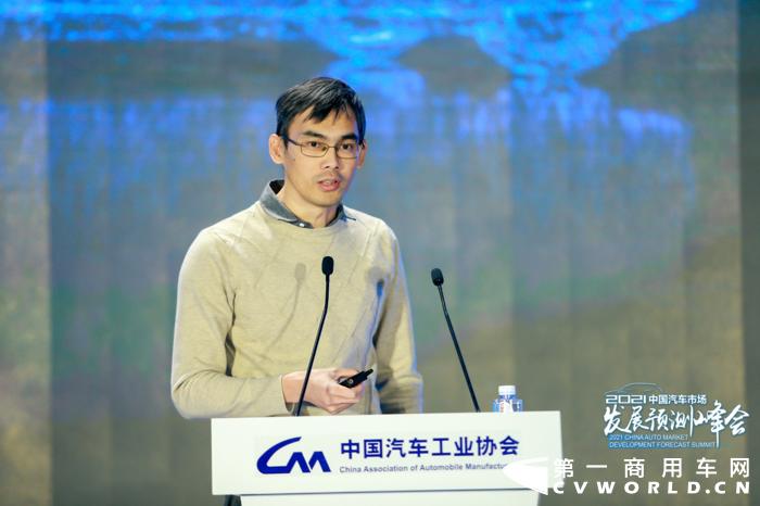 2021年中国汽车市场发展预测峰会14.png