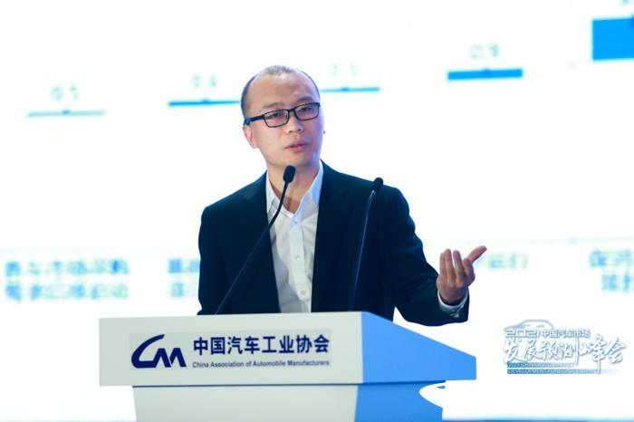 2021年中国汽车市场发展预测峰会15.png