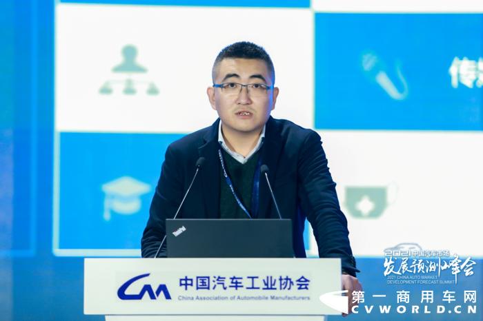 2021年中国汽车市场发展预测峰会17.png