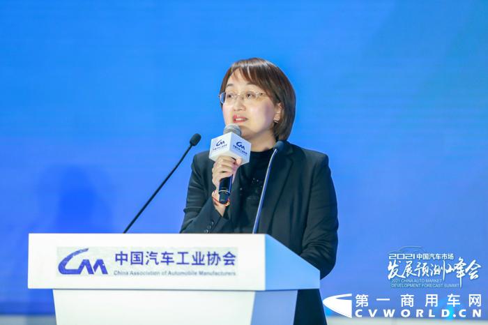2021年中国汽车市场发展预测峰会18.png