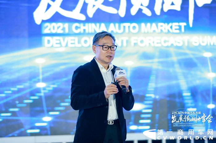 2021年中国汽车市场发展预测峰会19.png