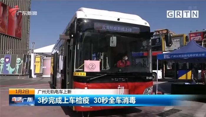 030年氢燃料重卡将达100万辆、锣响环中国线车队凯旋、多地过路费下降、货车溜坡幸遇山东好心人、