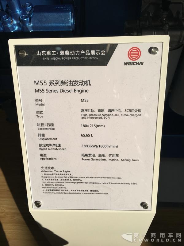 M55系列柴油发动机