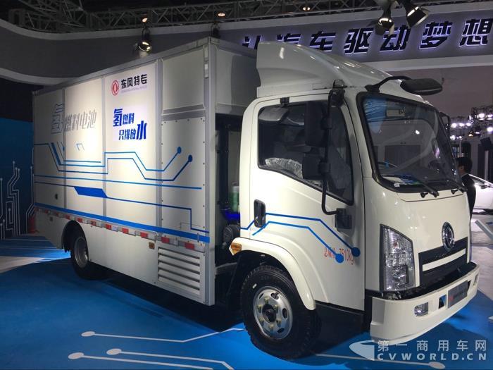 东风氢燃料电池物流运输车