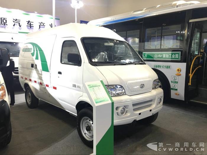 襄阳九洲带来的纯电动厢式运输车